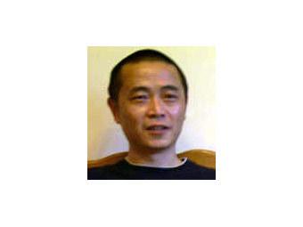 Хуан Ки (Huang Qi).